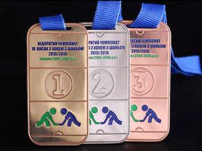 """Медаль """"Чемпионат по хоккею"""""""
