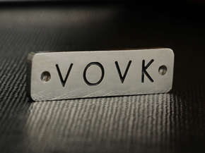 """Шильд для одежды """"VOVK"""""""