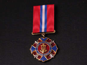 "Медаль ""ВМС ЗС"""