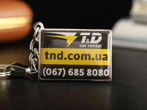 """Брелок """"T&D car rental"""""""