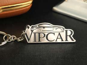 "Брелок ""Vipcar"""