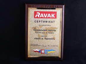 "Диплом ""RAVAK"""