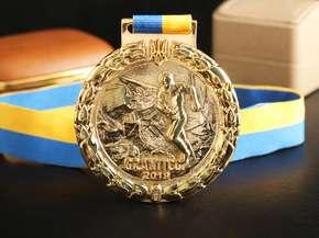 "Медаль ""GranitCup"""