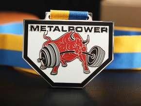 """Медаль""""Metal Power"""""""