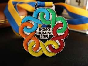 "Медаль ""EGMO Ukraine-2019"""
