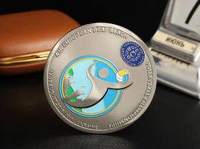 """Медаль """"Volleyball Championships"""""""