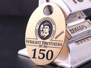 """Гардеробный номерок """"Wright Brothers"""""""