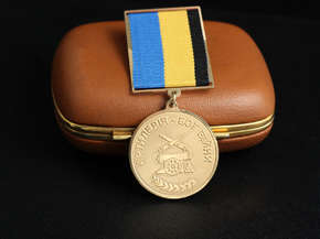 """Медаль """"Артилерія"""""""