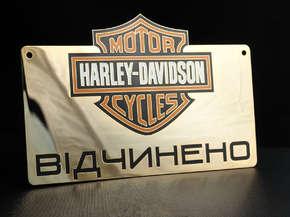 "Табличка на двери ""Harley-Davidson"""